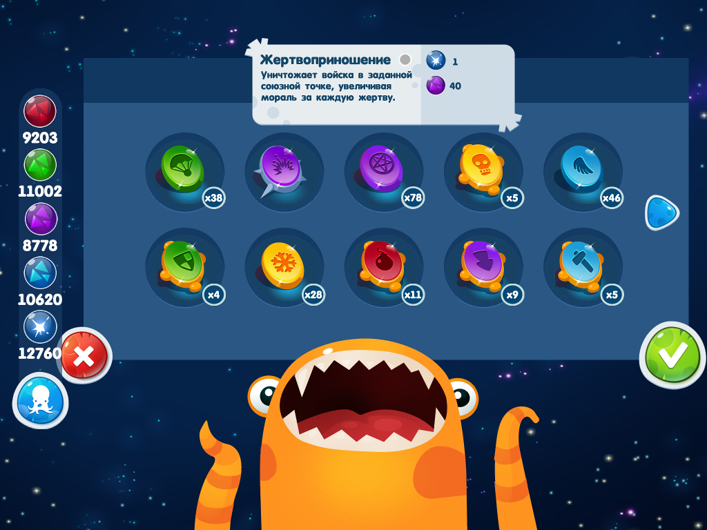 Станет ли сиквел Mushroom Wars одним из пионеров киберспортивных мобильных игр? - Изображение 4