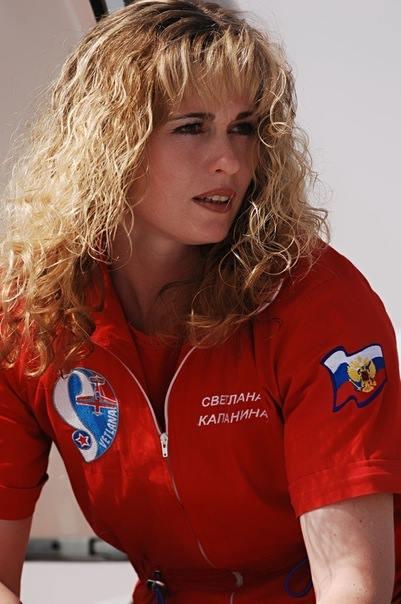 Светлана  Капанина - Изображение 1
