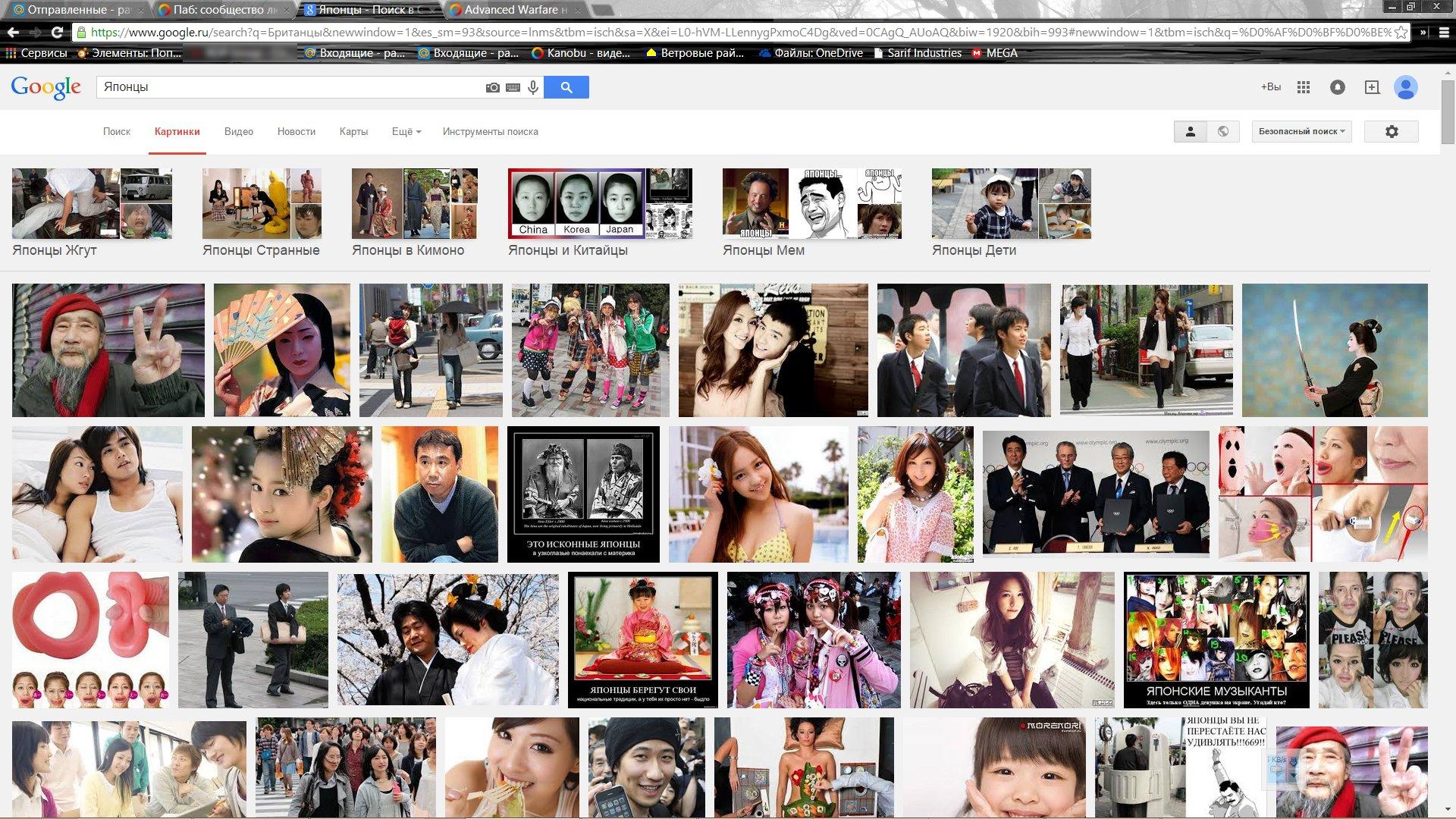 Кто более необычен: японцы или британцы? - Изображение 1