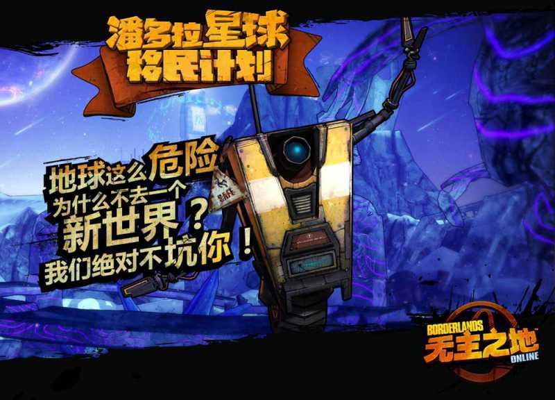 А китайцы тем временем делают онлайновую Борду. - Изображение 5