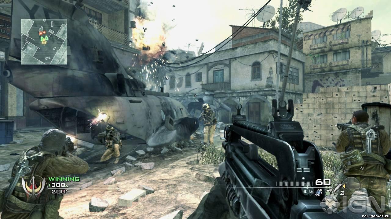 Как решать в Call of Duty - Изображение 2