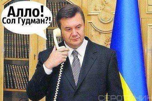 Единственный кто может помочь Януковичу. - Изображение 1
