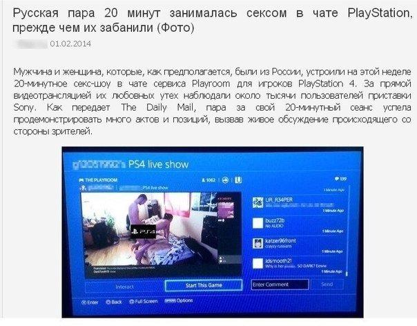 Русские всегда найдут способ продемонстрировать способности, умения во всем.. - Изображение 1
