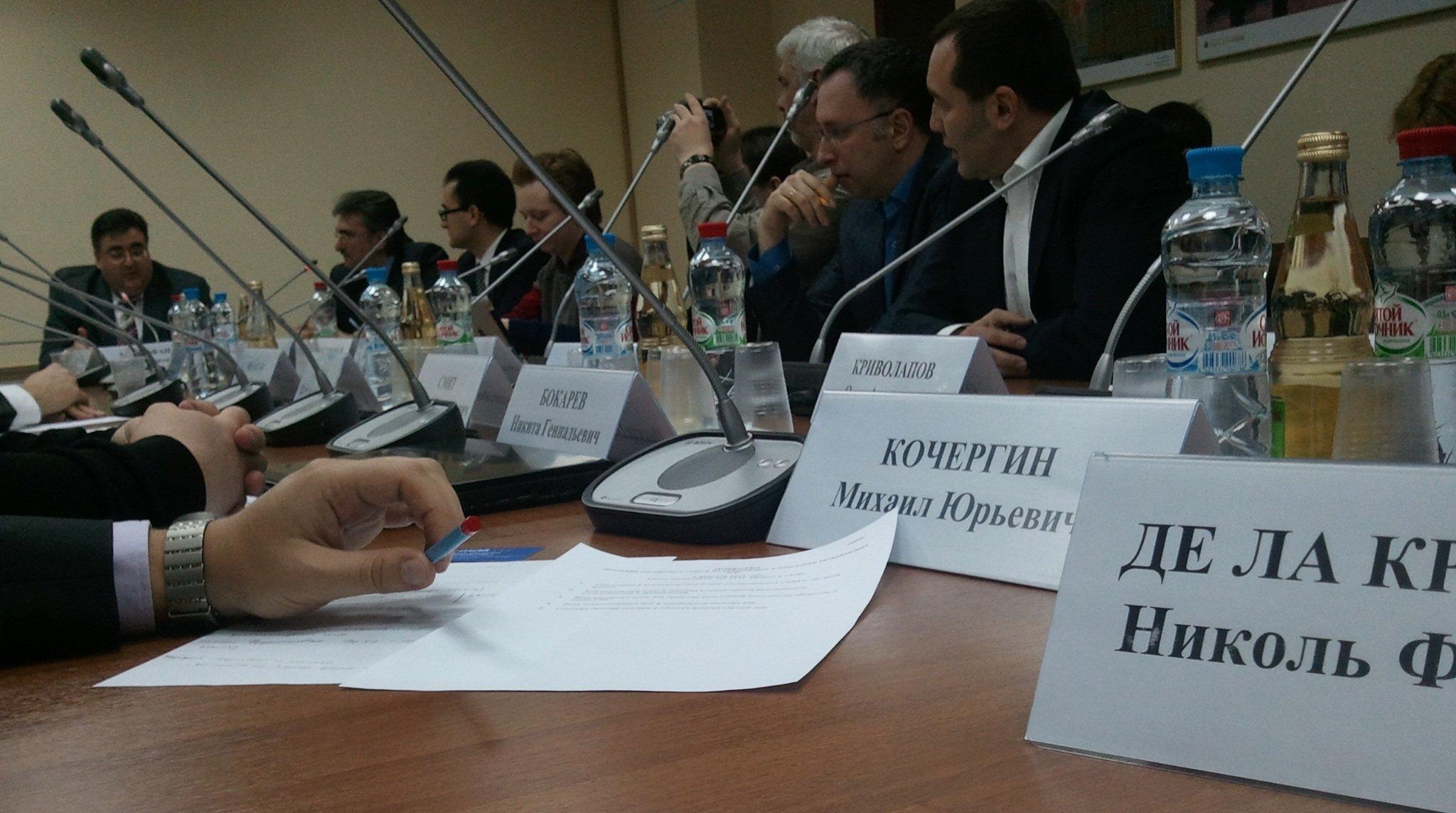 Заседание экспертного совета по киберспорту и индустрии развивающих игр.  - Изображение 1
