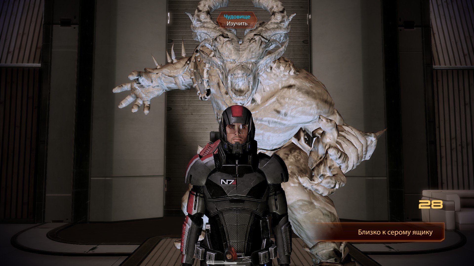 Mass Effect 2 - Изображение 1