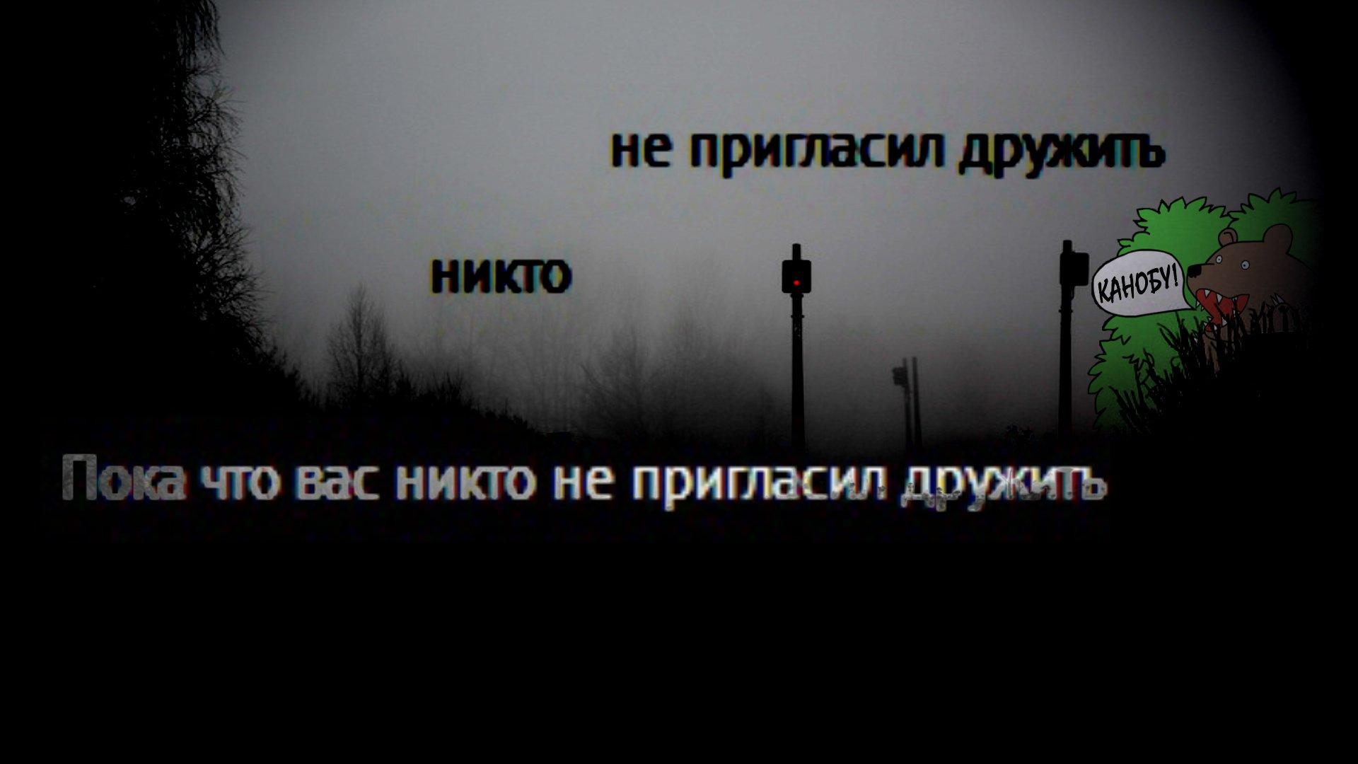 """При нажатии на вкладку """"Друзья"""" в """"Колоколе"""" канобача, появляется надпись """"Пока что вас никто не пригласил дружить ... - Изображение 1"""