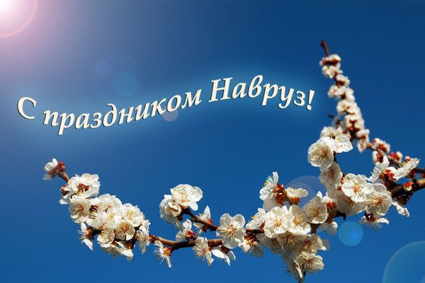 С праздником вас КАНОБУВЧАНЕ )) - Изображение 1