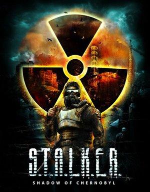 23 марта 2007 года вышла в свет S.T.A.L.K.E.R.: Тень Чернобыля - Изображение 1