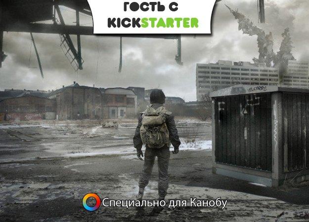 Гость с Kickstarter: The Seed - Изображение 1