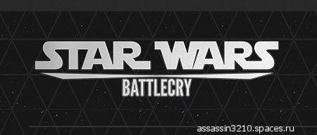 STAR WARS BATTLECRY - Изображение 5