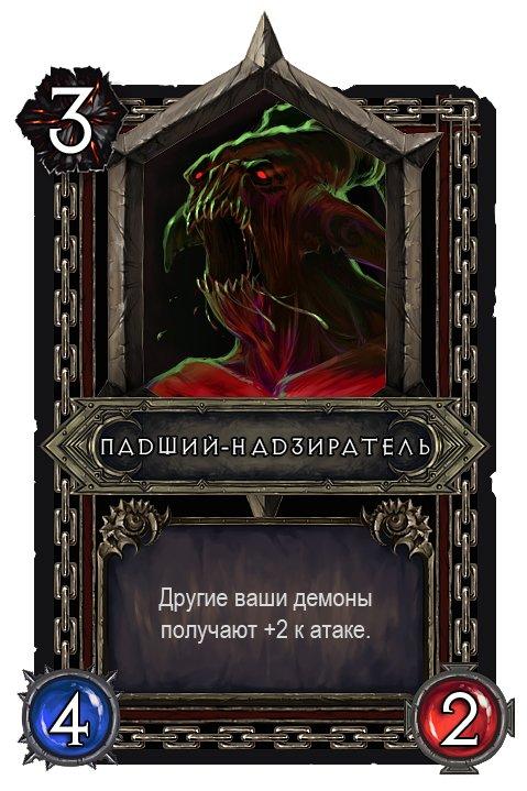 Hearthstone VS Diablo - Изображение 3