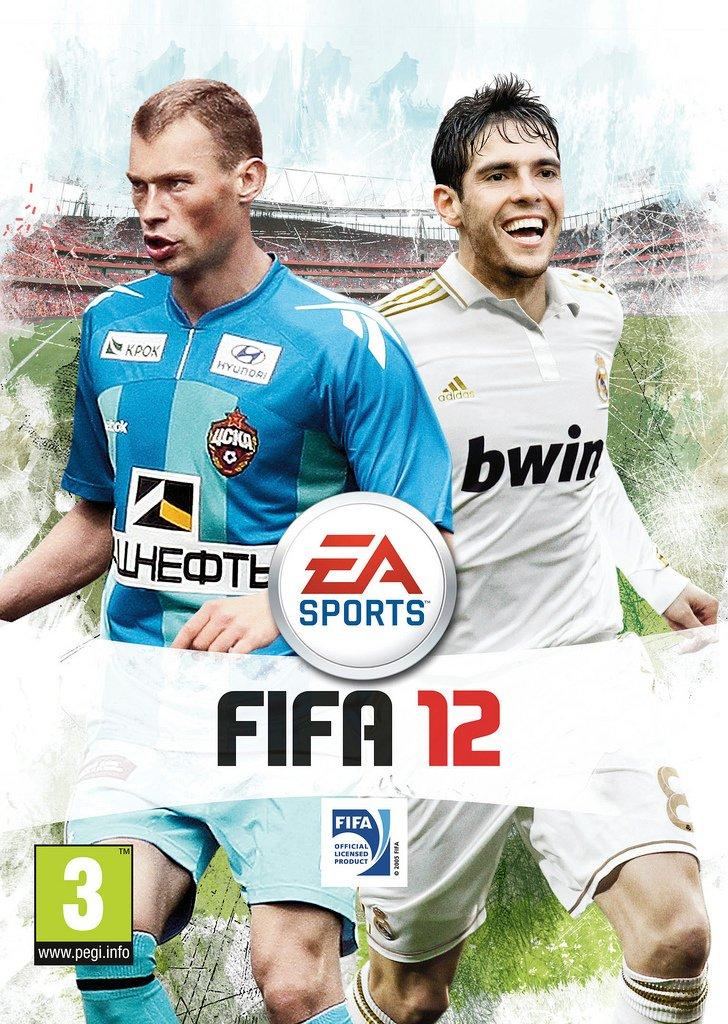 Халявная FIFA12 - Изображение 1