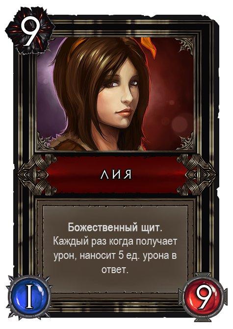 Hearthstone VS Diablo - Изображение 7