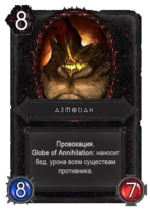 Hearthstone VS Diablo - Изображение 6