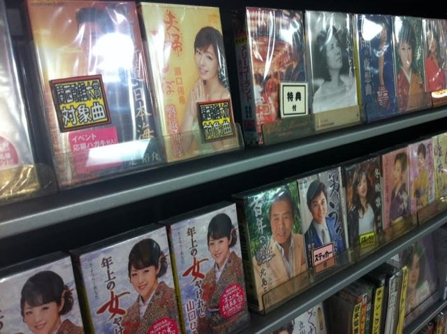 Почему аудиокассеты живы в Японии? - Изображение 1