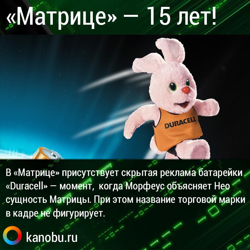 Пять интересных фактов о «Матрице» - Изображение 5