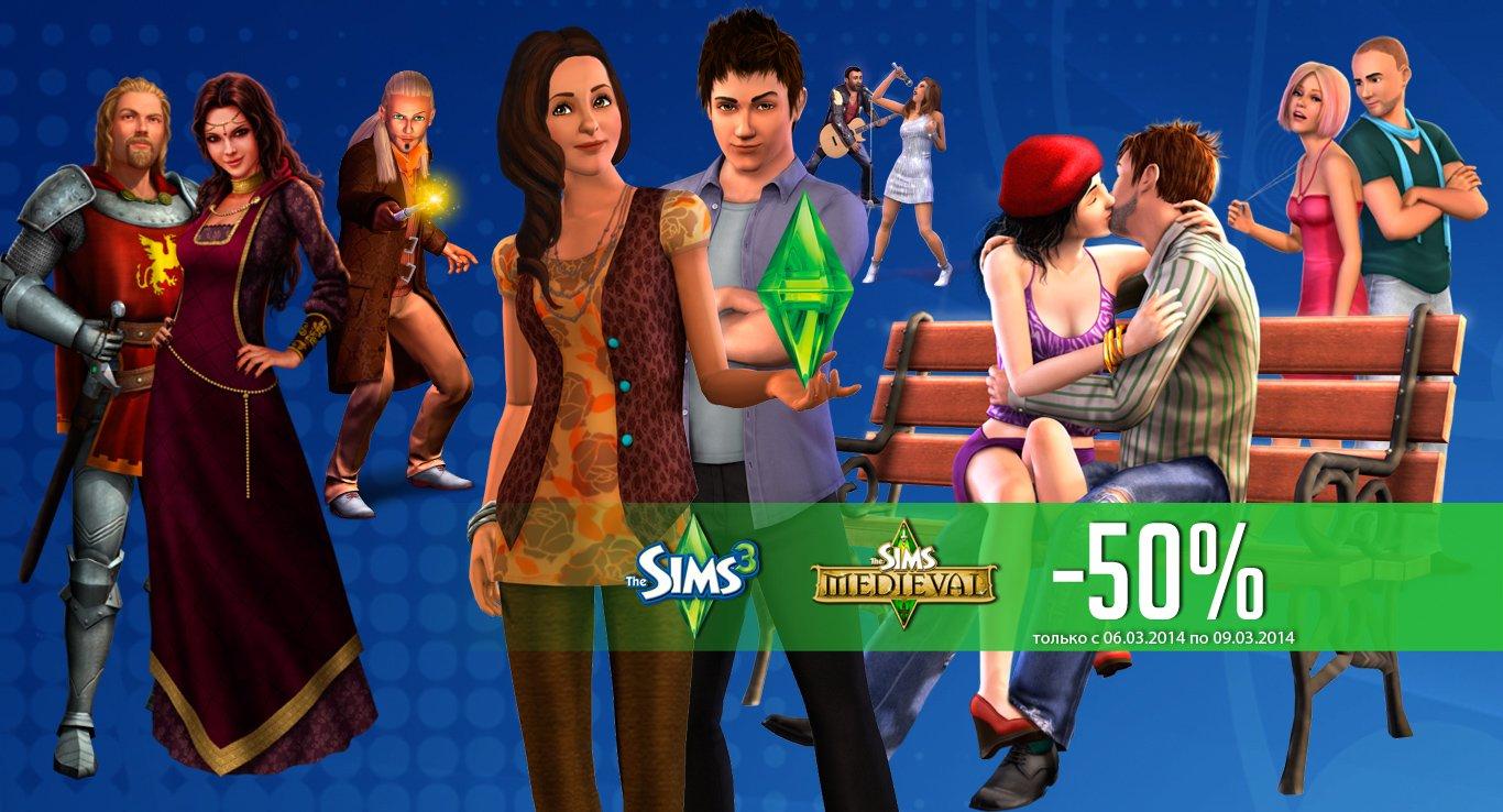 Кто бы мог подумать! Скидки в честь 8-го Марта на The Sims 3! Приобретается тут  - Изображение 1