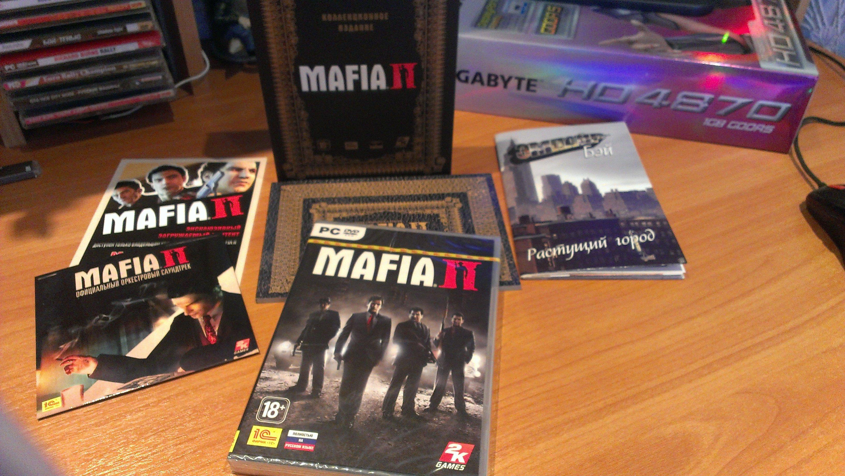 Давно хотел купить коллекционное издание Мафии, и сегодня я таки нашёл его!  - Изображение 1