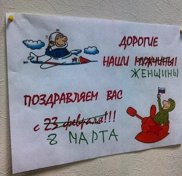 С праздником вас, 8 марта)   - Изображение 1