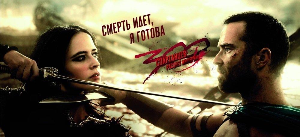 «Смерть героев, объединившая всю Грецию» - Изображение 1