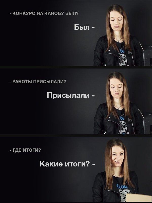 Итоги =) - Изображение 1
