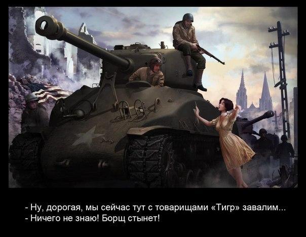 И снова о танках - Изображение 9