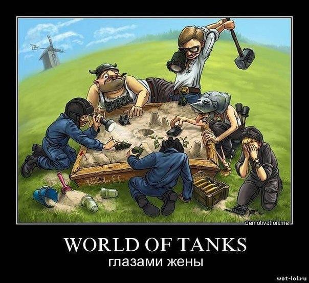 И снова о танках - Изображение 6