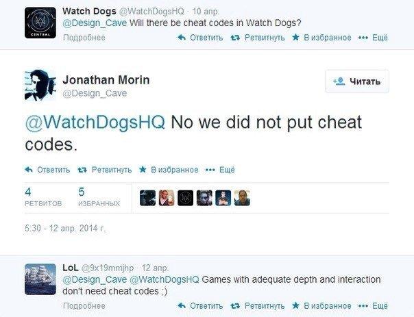 """Watch Dogs не будет поддерживать """"чит-коды"""".  - Изображение 1"""