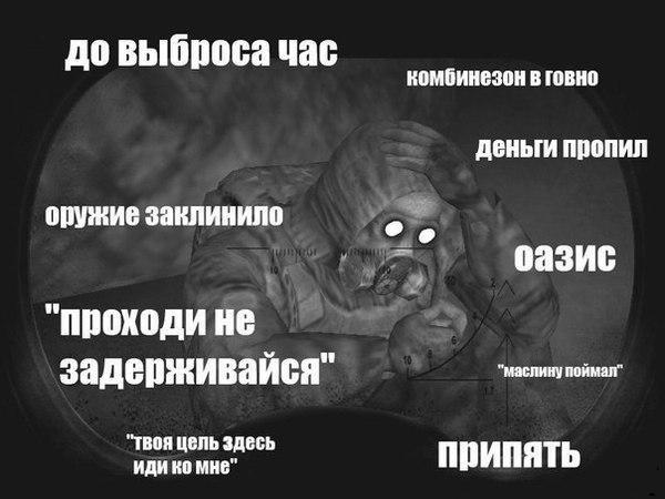"""""""Проходи не задерживайся"""" - Изображение 1"""