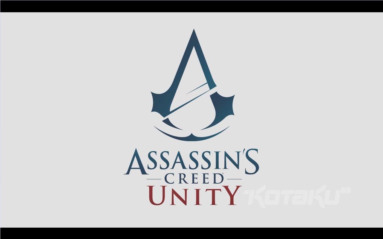 Два демо Assassin's Creed: Unity на Е3 2014 - Изображение 1