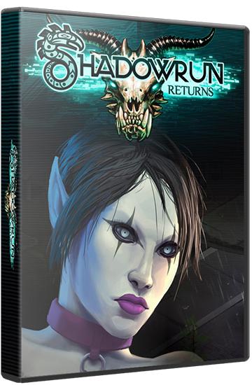 Shadowrun returns. Достойна ли внимания? - Изображение 1