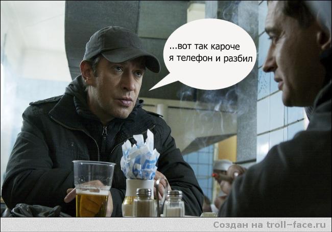 [часовая собака] Эйден Пирс в России! - Изображение 1