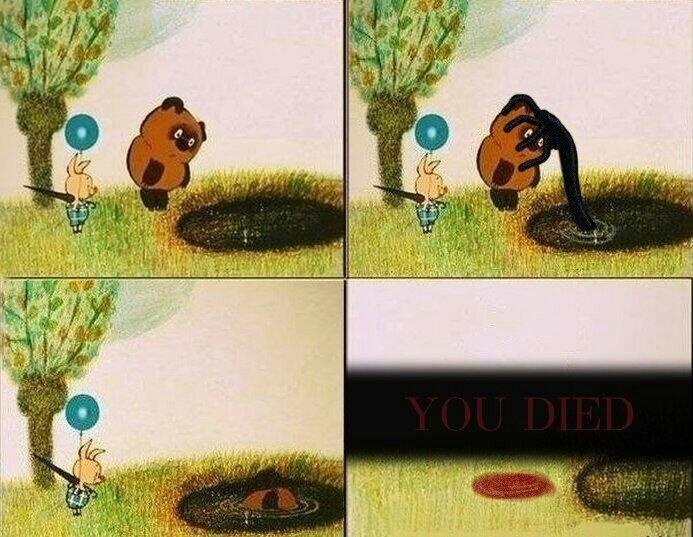 You died! - Изображение 1