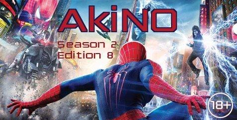 Подкаст AkiNO 2-й сезон 8-й выпуск - Изображение 1