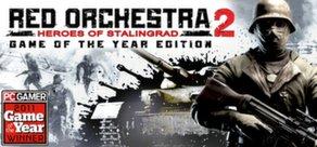 Red Orchestra 2 БЕСПЛАТНО! #халява - Изображение 1