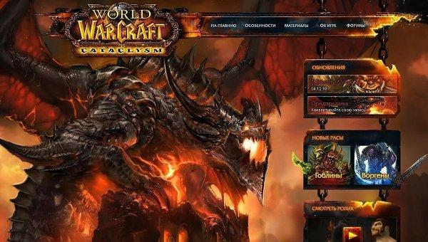 Первым, кто сыграл до конца в World of Warcraft, оказался украинец   РИА Новости     МОСКВА, 25 апр — РИА Новости.  ... - Изображение 1