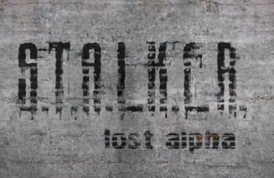 Lost Alpha: впечатления+некоторые скриншоты Кордона. - Изображение 3
