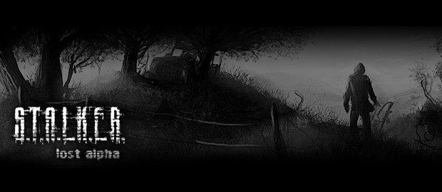 Lost Alpha: впечатления+некоторые скриншоты Кордона. - Изображение 2