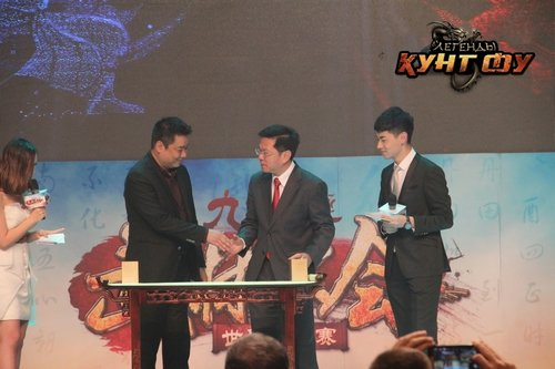 «Легенды Кунг фу» подписали соглашение с международной федерацией кунг фу(IWUF) - Изображение 2