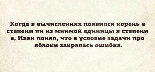 Пост в «Паб» от 04.04.2014 - Изображение 1