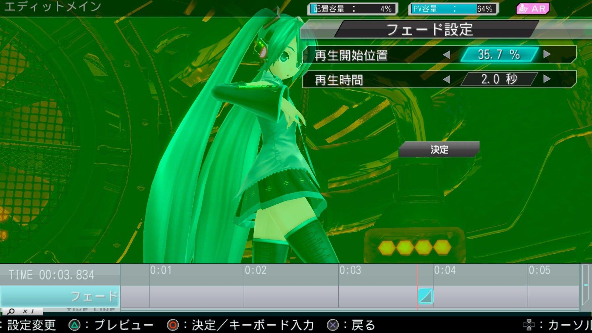 Hatsune Miku: Project DIVA F 2nd (Неделя ритм-гейма!) - Изображение 12
