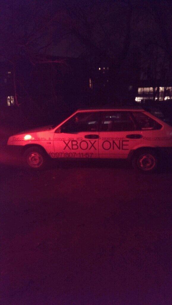Запуск Xbox One в России. - Изображение 1