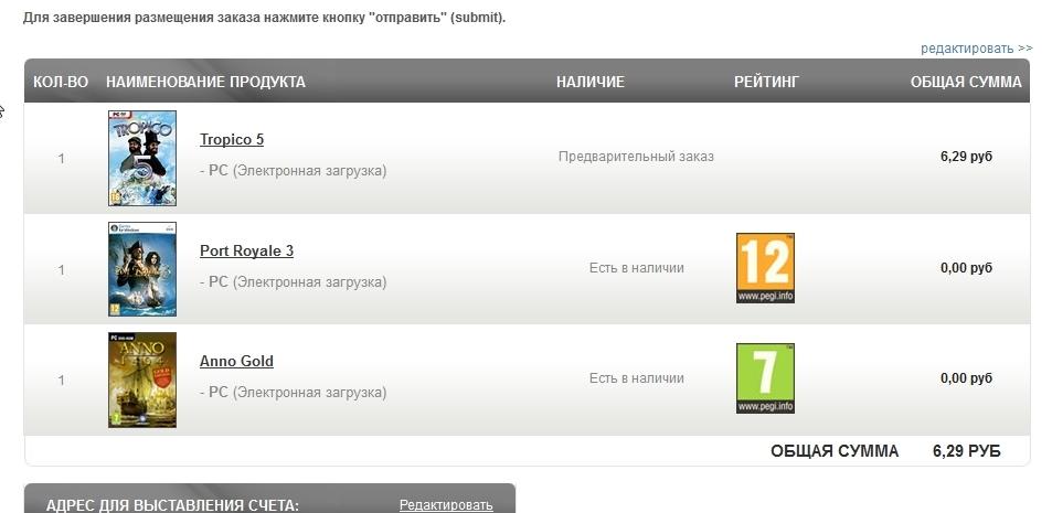 Предзаказ Tropico 5 + Anno Gold, Port Royale 3 - Почти бесплатно в Uplay - Изображение 1