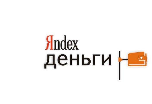 Новые ограничения для анонимных пользователей   16 мая 2014 года вступает в силу новый российский закон — он вводи ... - Изображение 1
