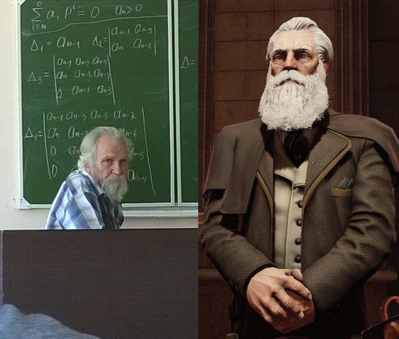 Я долго не мог понять на кого похож мой преподаватель из университета.  - Изображение 1