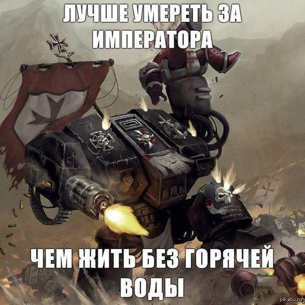 Лето в России - Изображение 1