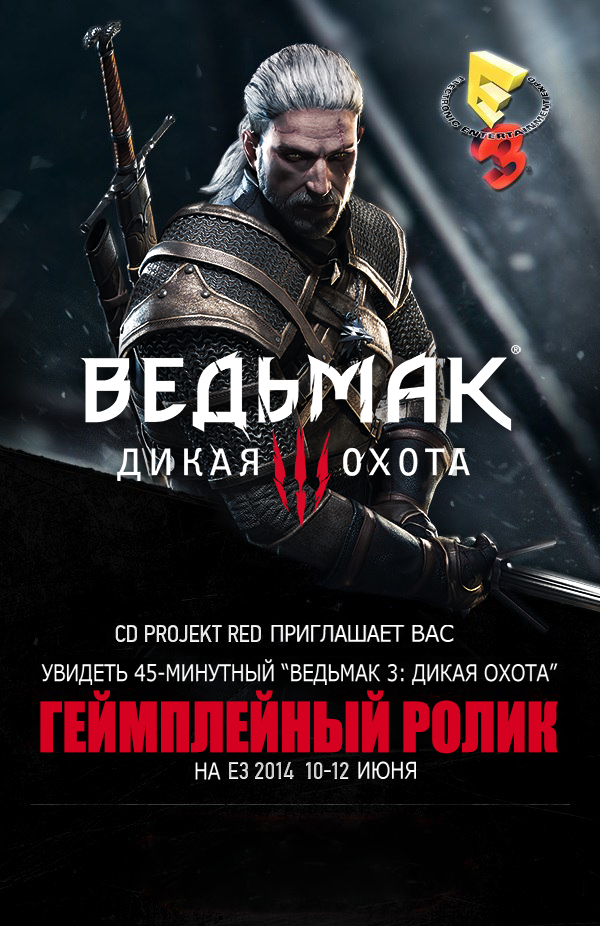 CD Projekt RED сообщили о своих планах. По данным компании, запланирован показ 45-минутного геймплейного ролика, в ... - Изображение 1