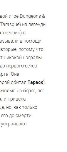 Обсудим реформы!. - Изображение 7