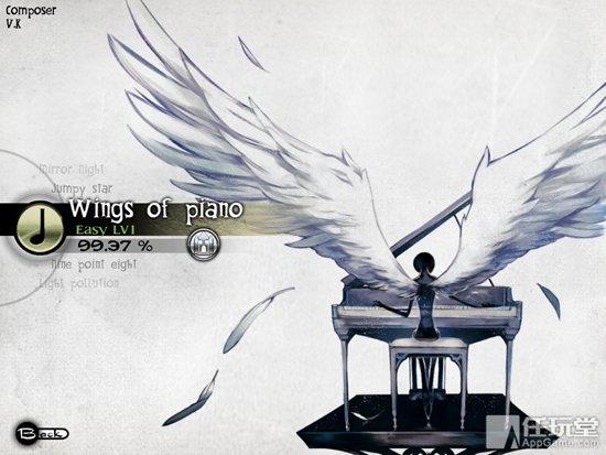 Deemo- музыкальное чудо - Изображение 7