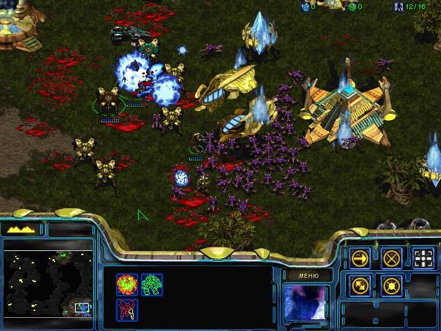 1998 год в компьютерных играх - Изображение 7
